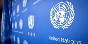 United Nations Massive Job Recruitment